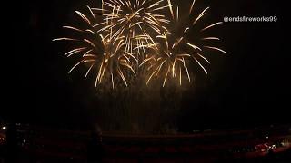 第16回国際花火シンポジウム2017 大曲の花火〜春の章〜 International Symposium on Fireworks thumbnail