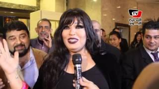 فيفي عبده: «التليفزيون المصري هو دا أساس مصر»