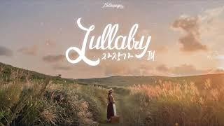 « Vietsub » Lullaby ♪ IU