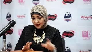 وشوشة |منال عبداللطيف توجه رسالة لزوجها:شكرا لانه بيستحملنى ومش  بيعترض على حاجة|Washwasha