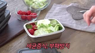 [리앤쿡] 스테인리스 …