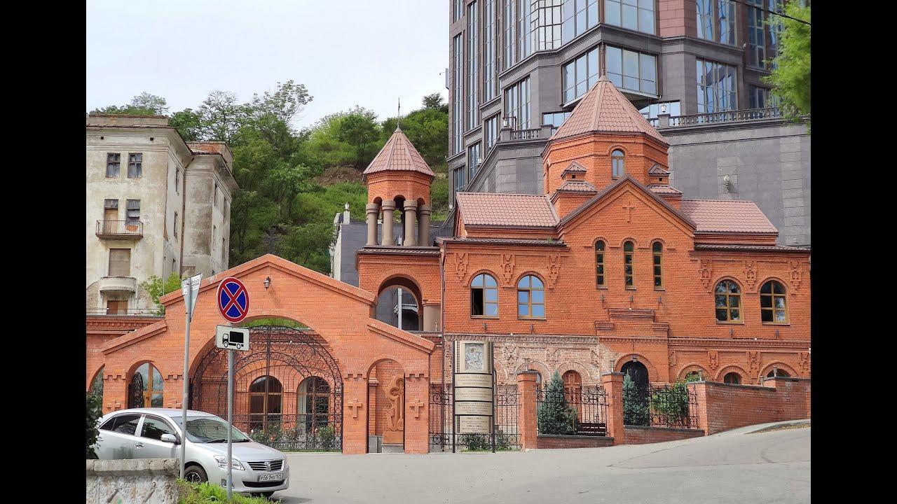 Армянская церковь . Владивосток