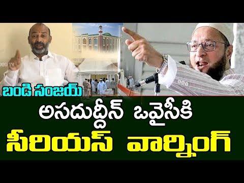 Bandi Sanjay Telangana BJP President Serious On Asaduddin Owaisi | Delhi Markaz News | Top Telugu TV