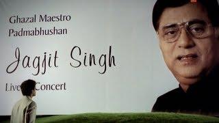 Sunli Jo Khuda Ne Wo Dua - Soothing Ghazal Jagjit Singh | Tum Toh Nahin Ho
