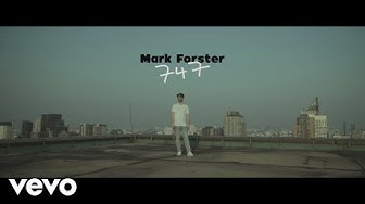 Mark Forster - 747 (Official Video)