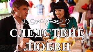 Следствие Любви. Романтичный Детектив с Нонной Гришаевой. StarMedia