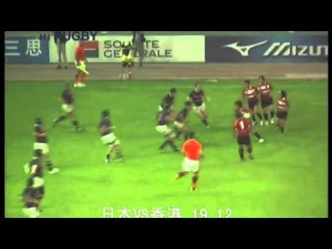 AW4N Japan v Hong Kong Highlights