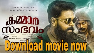 Download Malayalam latest movies Mohanlal