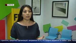 Казахстанцы стали брать кредиты на товары для взрослых и на... рождение детей