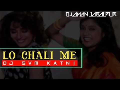 Lo Chali Main - New Dhol Mix  [ Dj SVM Katni] By [Dj Aman Jbp]