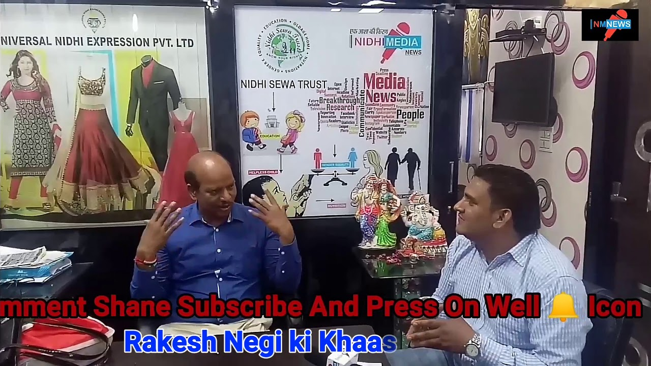 N M News 34 Dr Jp Mishra Ji Ka Interview Youtube