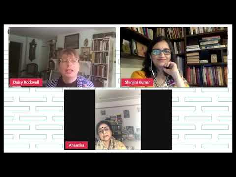 Book Launch   Fifty-Five Pillars, Red Walls by Usha Priyamvada; Translated  by Daisy Rockwell