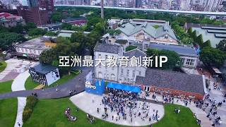 2017 雜學校 ZAEXPO 影片紀錄 短版