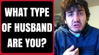 WHAT TYPE OF HUSBAND ARE YOU? | Harut Vlog