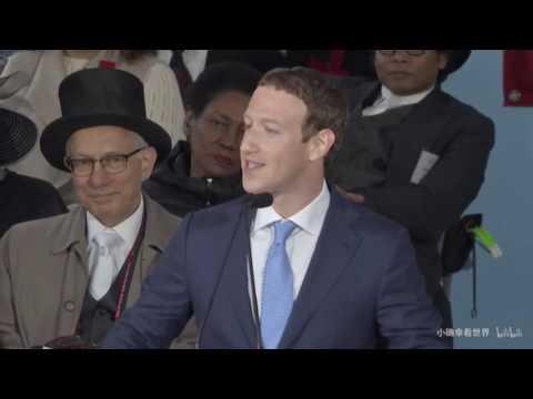 Facebook CEO Mark Zuckerberg delivers Harvard commencement full speech Global News