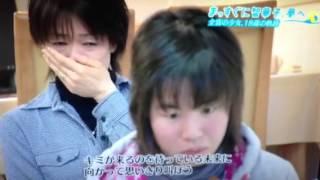 2013.04.27日テレ 『まっすぐに智華子、夢へ』の番組内でEXILEのSHOKICH...