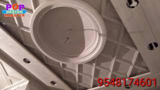 Baixar pop false ceiling design , pop false ceiling , pop fall ceiling design bedroom ,