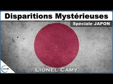 « Disparitions Mystérieuses : Spéciale Japon » avec Lionel Camy - NURÉA TV