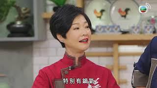 阿爺廚房 (Sr.3) 第2集 - 香滑魚片、鑊氣小炒、「桂花」珧柱