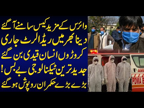 The latest Technology has failed | Saudi Arabia bans Umrah | Sabir Shakir