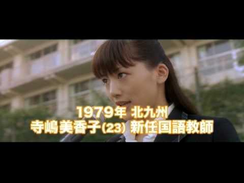 映画「おっぱいバレー」の為に持田香織(ELT)と田島貴男(オリジナル・ラヴ)で結成したスペシャルユニットCaocao。あの名曲が大人のロックと...