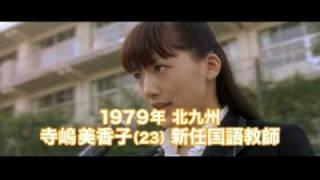 映画「おっぱいバレー」の為に持田香織(ELT)と田島貴男(オリジナル・...