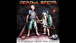 Скачать 2rbina 2rista Boodoo People Remix By DeLime Mark