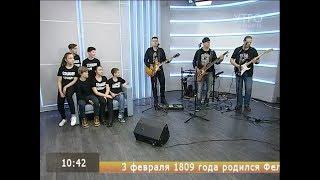 """Два музыкальных коллектива """"Большая перемена"""" и """"Второе дыхание"""" устроили рокерское утро"""