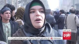 LEMAR News 14 January 2017 / د لمر خبرونه ۱۳۹۵ د مرغومې۲۵