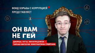 ЗАКВИЕЛЬ ПРОДАЛСЯ ЗА 250к Рублей??? || Заквиель - Рэпер Кремля || Разоблачение на Заквиеля