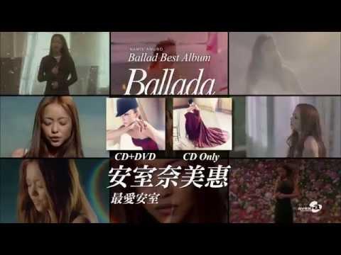 """安室奈美惠 Ballada 最愛安室 30""""廣告 繁體中文版"""
