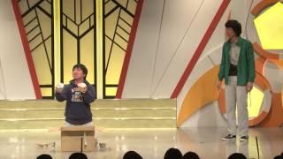 ニッポンの社長【よしもと漫才劇場2周年SPネタ】 私と社長。 動画 7