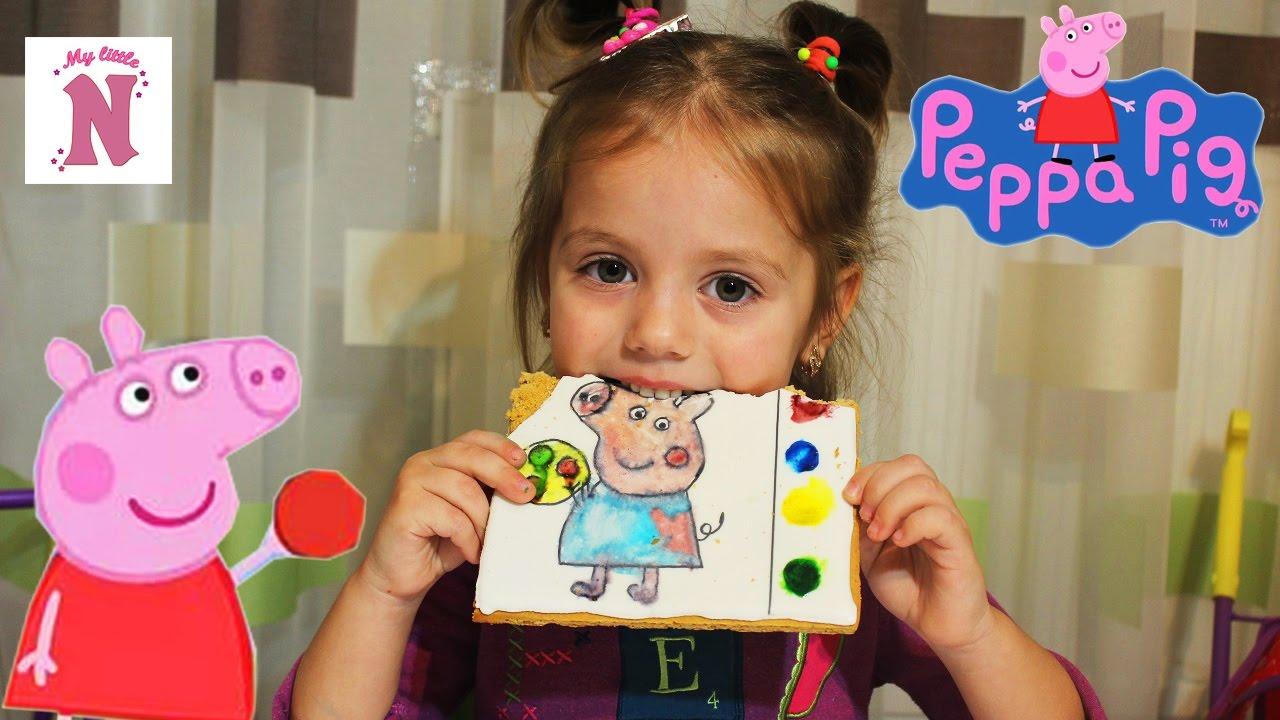 Игровой набор СВИНКА ПЕППА коляска качелька коврик Печенье-раскраска Peppa Pig