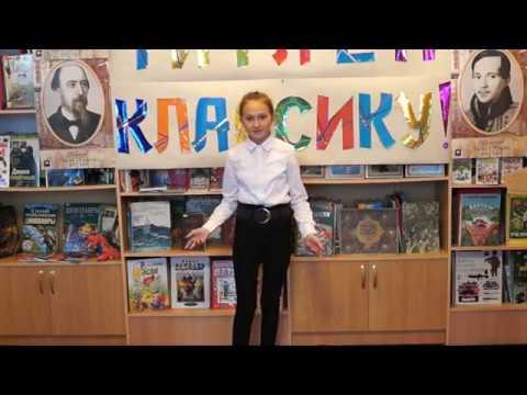 Изображение предпросмотра прочтения – АринаГаврилова читает отрывок изпроизведения «Мороз, Красный нос» Н.А.Некрасова