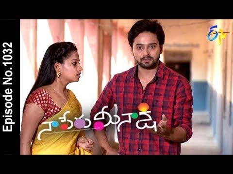Naa Peru Meenakshi | 12th May 2018  | Full Episode No 1032| ETV Telugu