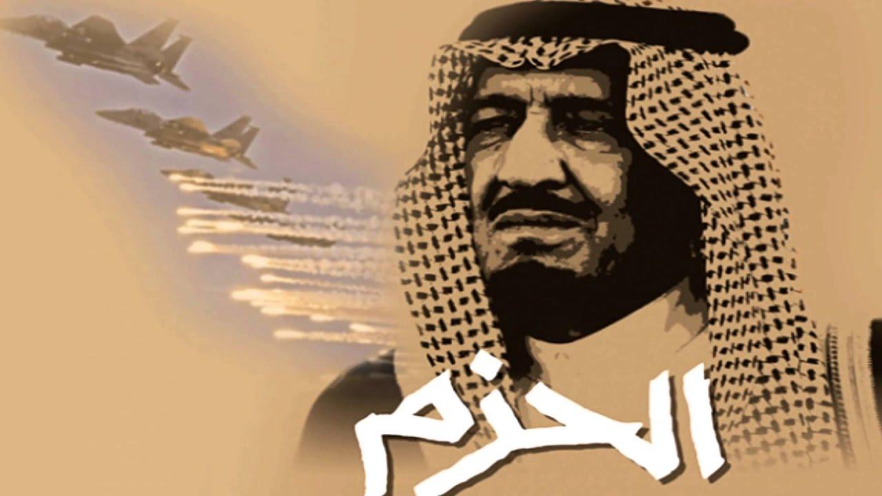 من أجمل ما قيل في الملك سلمان بن عبدالعزيز للشاعر محسن الحمري Youtube