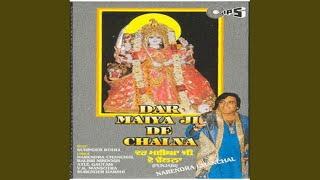 Dar Maiya Ji De Chalna