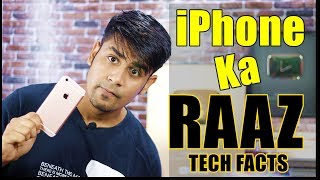 OMG!! Biggest Secret Of iPhone ? | Technology Facts