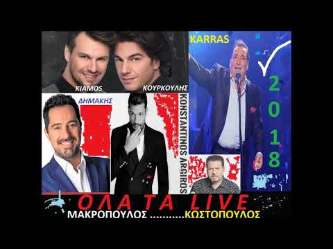 Greek Live MIX 2018