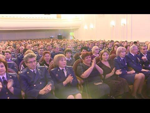 Прокуратура Костромской области отметила 75-летие