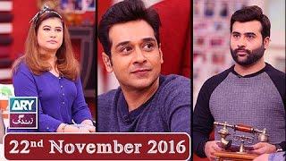 Video Salam Zindagi - Guest: Samia Jamil & Kashif - 22nd November 2016 download MP3, 3GP, MP4, WEBM, AVI, FLV Desember 2017