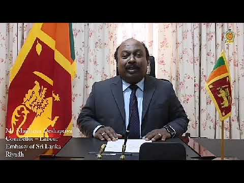 Sri lanka embassy riyadh