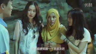 Shila Amzah and Friends - Maganda Hong Kong- Travelog 2- Ocean Park