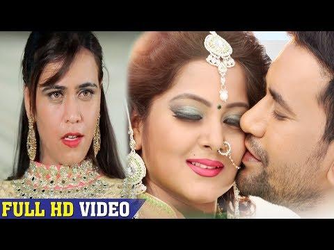 2018 का सबसे हिट #VIDEO SONG - काटतारी मुसकी #Ravindra