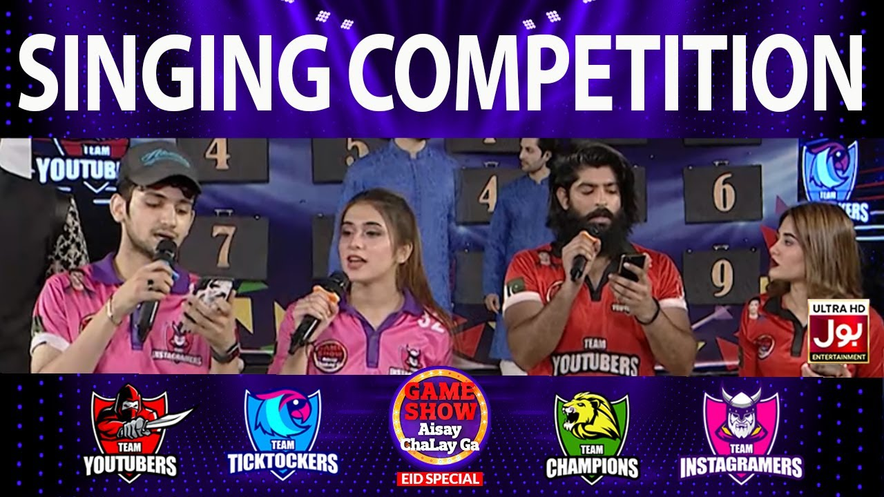 Download Singing Competition In Game Show Aisay Chalay Ga Season 6 Eid Special | Grand Finale | Eid Day 3