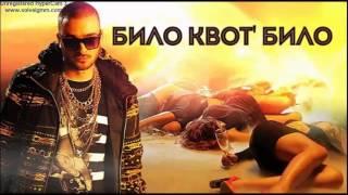 Krisko - Bilo Kvot Bilo (Jordy Vibe Extended)