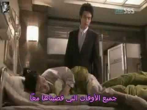 YouTube    أغنية sarang eun him deun ga bwa من مسلسل My Girl مترجمة 