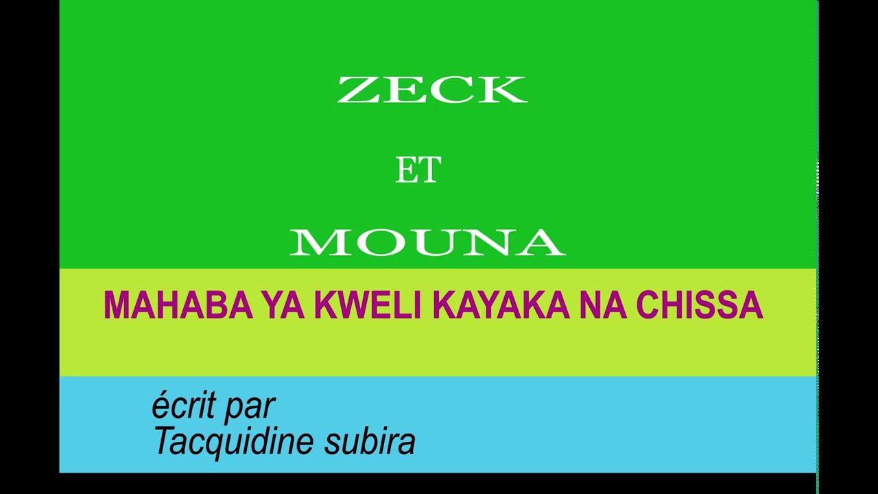 Download 2 EPISODE - MAHABA YA KWELI _@  Umani wa Mtoro na Mchego~~