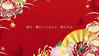 miyabi-night(嵐) Cover