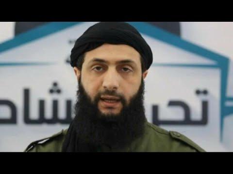 أخبار عربية | -#تحرير_الشام- تنشر فيديو للجولاني يظهره بصحة جيدة  - نشر قبل 1 ساعة